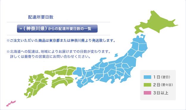 配達所要日数(地図)