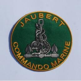 フランス軍マリンコマンドJAUBERTバッジ