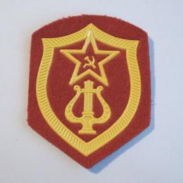 ソ連軍軍楽科バッジ(未使用品