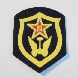 ソ連軍陸軍自動車輸送バッジ(未使用品)