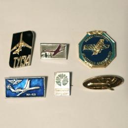 ソ連CCCP航空ピンバッジセットC(USED品)