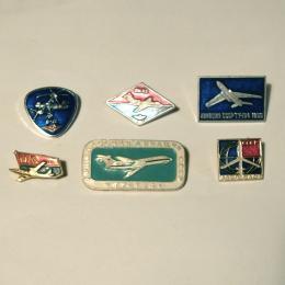 ソ連CCCP航空ピンバッジセットD(USED品)