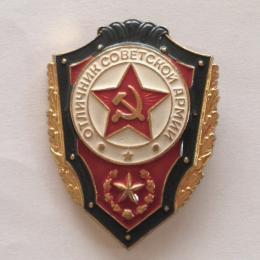 ソ連陸軍(cccp red shield)ピンバッジ