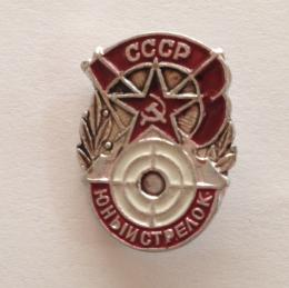 ソ連CCCP砲手ピンバッジ