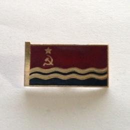 ラトビア·ソビエト社会主義共和国国旗ピンバッジ