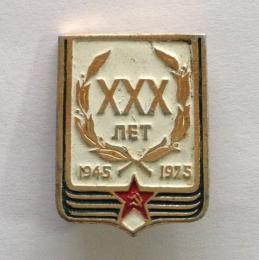 ソ連XXX周年記念ピンバッジ